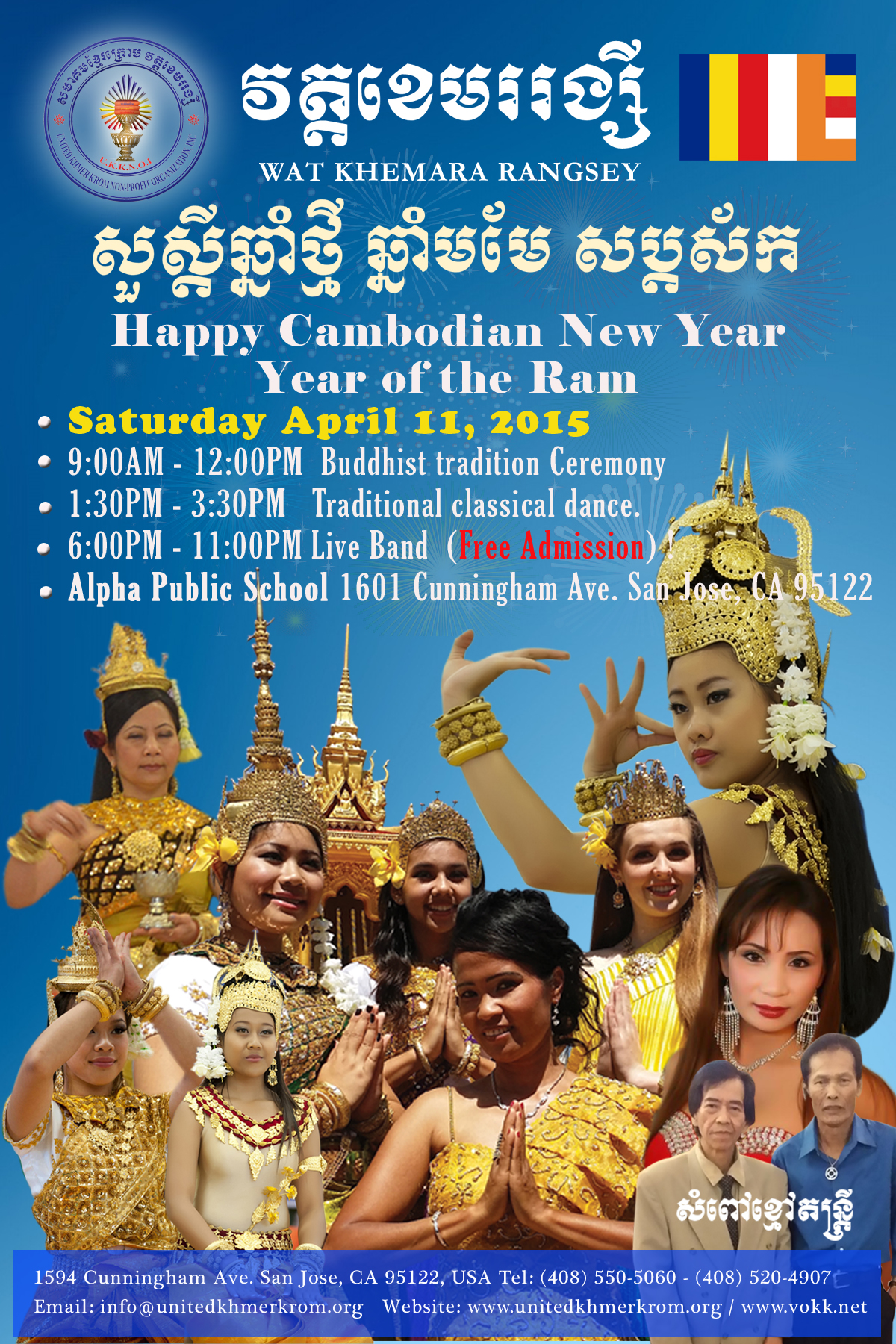 Khmer New Year 2015@Wat Khemara Rangsey